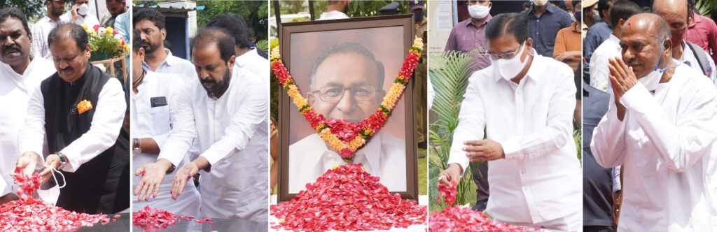 Former Union Minister S. Jaipal Reddy's 2nd Death Anniversary held